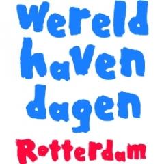 Xena Vuurwerk verzorgt jaarlijks de vuurwerkshow ter afsluiting van de Wereldhavendagen in Rotterdam